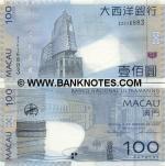 Macao 100 Patacas 2005 (AF772485) UNC