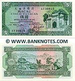 Macao 5 Patacas 8.8.1981 (AY39815) UNC