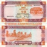 Macao 10 Patacas 8.1.2001 (BA0652xx) UNC