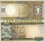 Mauritania 5000 Ouguiya 28.11.2011 (FB08838xxA) UNC