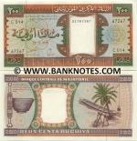 Mauritania 200 Ouguiya 2001 (X014/346685xx) UNC