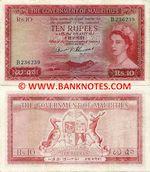 Mauritius 10 Rupees (1954) (B236239) (circulated) VF