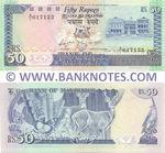 Mauritius 50 Rupees (1986) (A/1 617122) AU