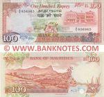 Mauritius 100 Rupees (1986) (A/6 856965) UNC