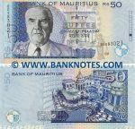 Mauritius 50 Rupees 2009 UNC