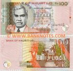 Mauritius 100 Rupees 2009 (Series: BY,CE) UNC