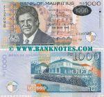 Mauritius 1000 Rupees 2007 (AX171780) UNC