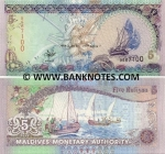 Maldives 5 Rufiyaa 2000 (F8138xx) UNC