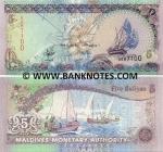 Maldives 5 Rufiyaa 2000 UNC