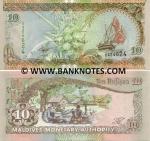 Maldives 10 Rufiyaa 1998 (D9246xx) UNC