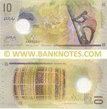Maldives 10 Rufiyaa 5.10.2015 (A series) UNC