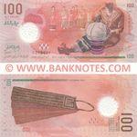 Maldives 100 Rufiyaa 5.10.2015 (C29862x) UNC