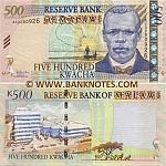 Malawi 500 Kwacha 1.11.2005 UNC
