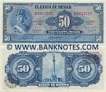Mexico 50 Pesos 29.12.1972 (BQX/1-C-9/B/D90665xx) UNC