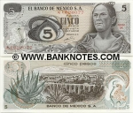 Mexico 5 Pesos 1969 UNC