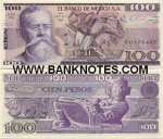 Mexico 100 Pesos 1982 (UY/Q4551xxx) UNC
