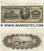 Mexico 10 Pesos (1900/19xx) MONTERREY (H 00000) SPECIMEN UNC