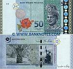 Malaysia 50 Ringgit (2009) UNC