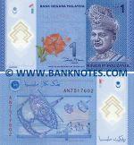 Malaysia 1 Ringgit (2011) (polymer) (AN75176xx) UNC