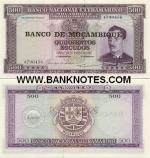 Mozambique 500 Escudos 1967 (1976) (7xxxxxx) UNC
