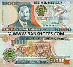 Mozambique 10000 Meticais 16.6.1991 (DA0009xxx) UNC