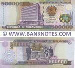 Mozambique 500000 Meticais 16.6.2003 (HA59427xx) UNC