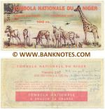 Niger lottery 100 Francs 1987 Serial # 56227 VF