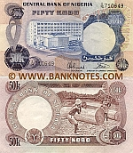 Nigeria 50 Kobo (1973-78) (F/45 4798xx) UNC
