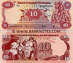 Nicaragua 10 Cordobas D.1979 UNC