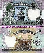 Nepal 2 Rupees (1981-) (Gha/38 8013xx) UNC
