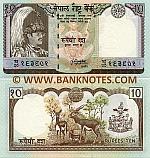 Nepal 10 Rupees (1985-87) (Gha/77 1638xx) UNC