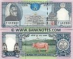 Nepal 250 Rupees (1997) (Ka/1 102142) UNC