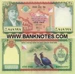Nepal 50 Rupees 2005 UNC