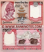 Nepal 5 Rupees (2005) (Chha/64 4222xx) UNC