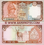 Nepal 20 Rupees (2005) (Ga/62 1476xx) UNC