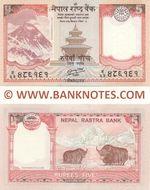 Nepal 5 Rupees 2012 (N,a/53 4861xx) UNC