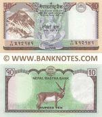 Nepal 10 Rupees 2017 (N,a/45 5121xx) UNC