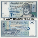 Oman 200 Baisa 1995 (J/2 83258xx) UNC