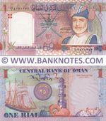 Oman 1 Rial 2005 (D/1 47212xx) UNC