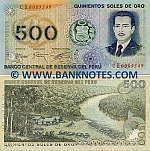 Peru 500 Soles de Oro 22.7.1976 (CK0086569) UNC