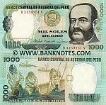 Peru 1000 Soles Oro 5.11.1981 (B31599xxN) UNC