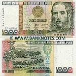 Peru 1000 Intis 28.6.1988 UNC