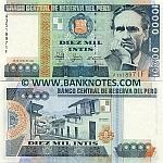 Peru 10000 Intis 28.6.1988 UNC