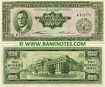 Philippines 200 Pesos 1949 (A033775) UNC