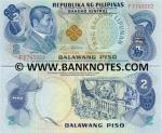 Philippines 2 Piso (1978) UNC