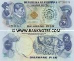 Philippines 2 Piso 1981 (RY0662xx) UNC