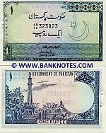 Pakistan 1 Rupee (1975-81) (AB/52 3238xx) UNC