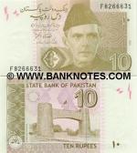 Pakistan 10 Rupees 2006 (AD71279xx) UNC