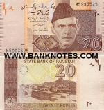 Pakistan 20 Rupees 2005 UNC