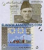 Pakistan 5 Rupees 2008 UNC